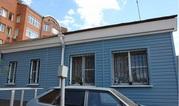 Дом с землей,  участок с домом,  недвижимость Воронеж