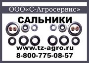 Сальник ГОСТ 8752 79
