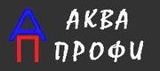Монтаж водопроводных коммуникаций в Воронеже и области.