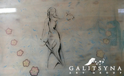 Водная анимация Galitsyna Art Group