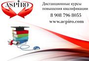 Курсы повышения квалификации  строителей для Воронежа